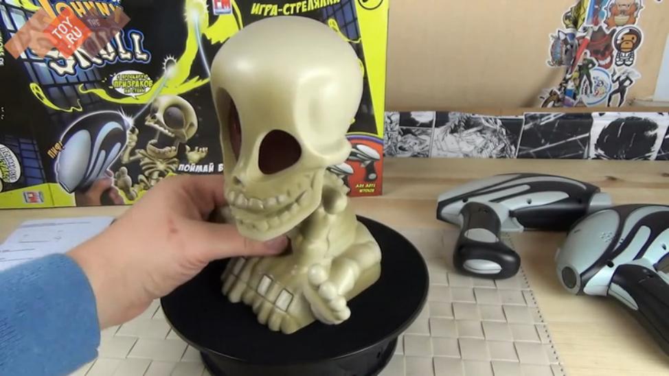 Интерактивная игрушка Johnny the Skull 0669